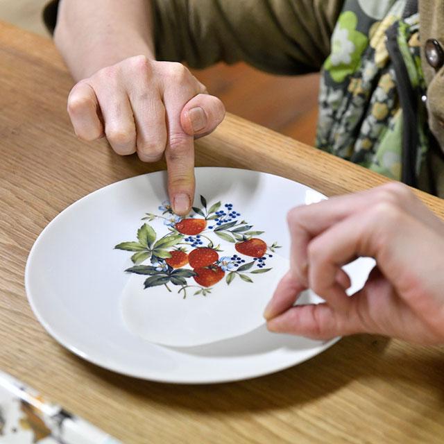 食器にデザイン